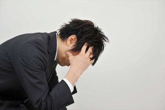 会社員の副業の悩み