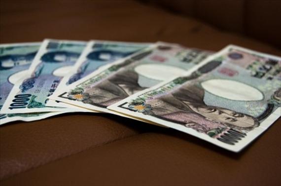 日本円お札の写真