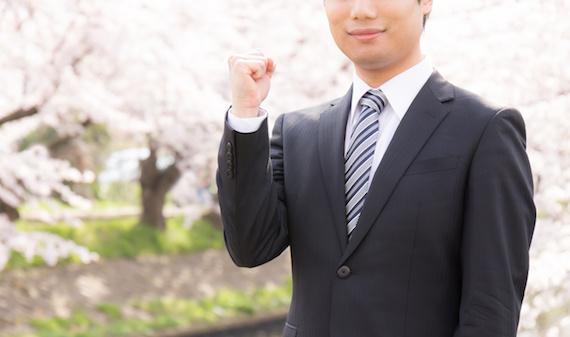 桜 ビジネスマン