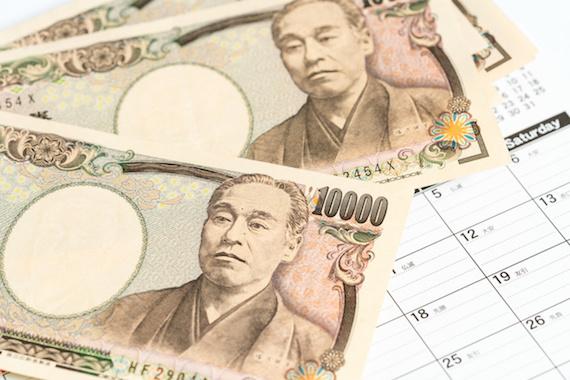 一万円札とカレンダー