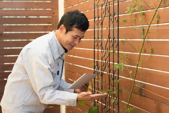 庭師の男性