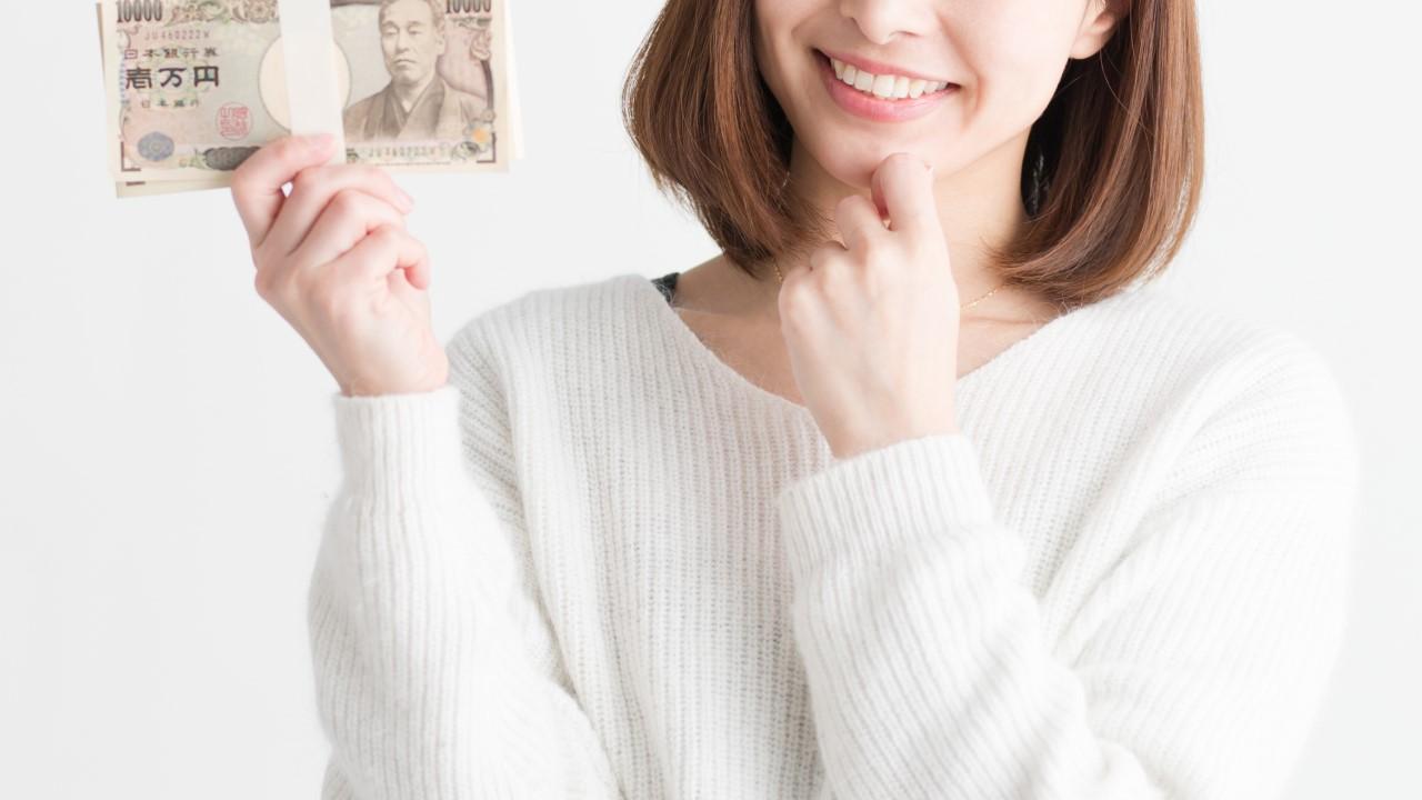 助成金と女性