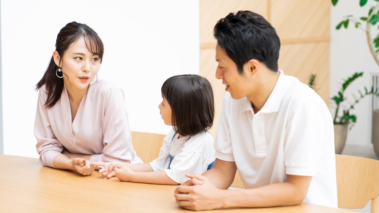 家族で話し合う